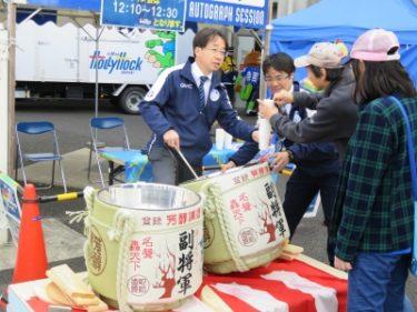 水戸ホーリーホックvsセレッソ大阪をみてきましたレポ 2016年3月6日