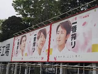 【小ネタ】某工場にある嵐特大ポスターの櫻井翔さんがちょっとワルイドな件