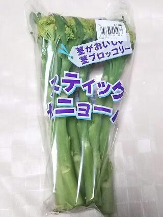 茎ブロッコリー『スティックセニョール』というものを食べてみました★