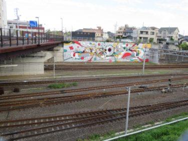壁画を描き続けるアートの街・茨城県取手市に新作巨大壁画が完成!