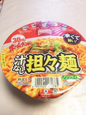 【カップ麺レポ】ホームラン軒 汁なし担々麺 (ホームラン軒誕生30周年!)