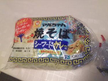 【食レポ】夏限定 焼そばシーフードカレー味 東洋水産株式会社(マルちゃん)