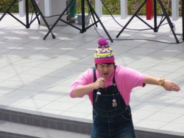 【うんちょこちょこちょこぴー】GO!皆川 パフォーマンス@絆フェスティバル2016