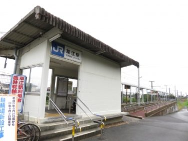 【写真付で解説!】山口宇部空港の最寄り駅・JR宇部線草江駅から徒歩で空港へ向かうルート