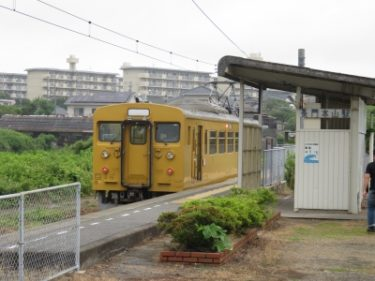 【廃線危惧路線】JR西日本 小野田線本山支線 初乗車レポ