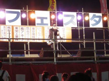 【動画アリ】布袋寅泰のモノマネでプチブレイク中のよしもと芸人『ペレ草田』がおもしろい!