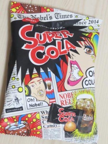 すっぱい飴といえば!SUPER COLA(スーパーコーラキャンデー)ノーベル株式会社