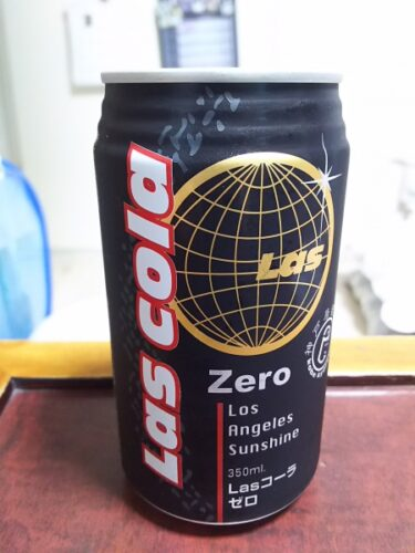 やっと発見!幻の『LASコーラZERO』を飲んでみた☆
