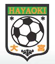 「大宮早起きサッカースポーツ少年団」とは?名前がすごかったのでちょっと調べてみた。