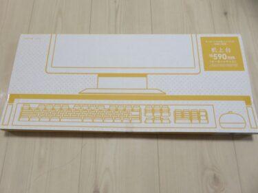 PCのキーボードを2段構えにできる机上台TEFFA A7332-0(株式会社リヒトラブ)