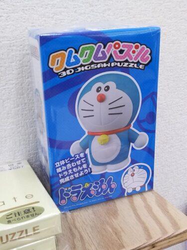 クムクムパズルという3Dパズルがなかなかの難易度で知育玩具として優秀な件