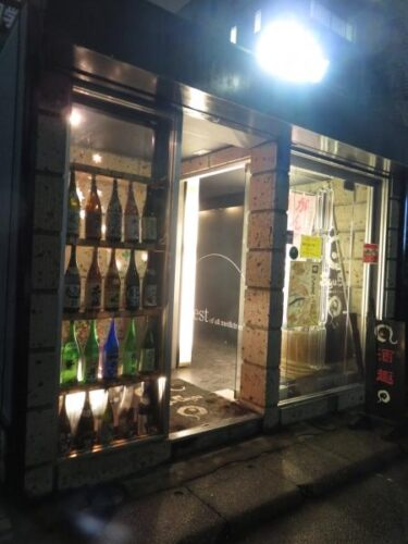 茨城の食材を堪能できる素敵な呑み屋『和伊和伊ダイニング酒趣』(茨城県水戸市)