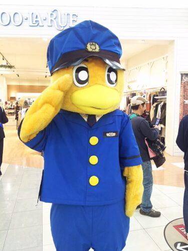 【ゆるキャラ】茨城県警察のマスコット「ひばりくん」には弟と妹がいる!