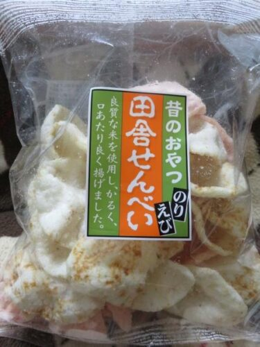 【食レポ】田舎せんべい(佐藤米菓有限会社@茨城県筑西市)