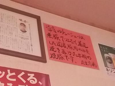 DSC_4473.JPG