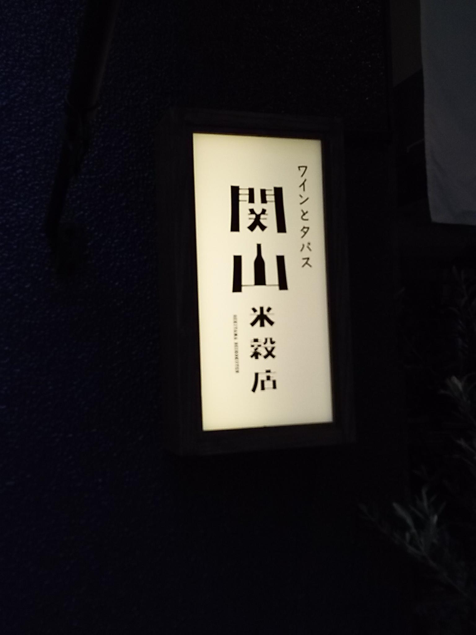 DSC_4710.JPG