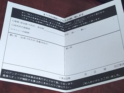 DSC_4866.JPG