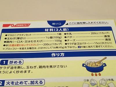 DSC_4996.JPG