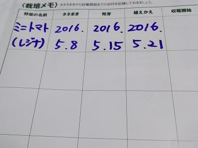 DSC_5095.JPG