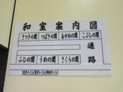 IMG_2888.JPG