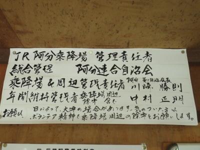 IMG_4196.JPG