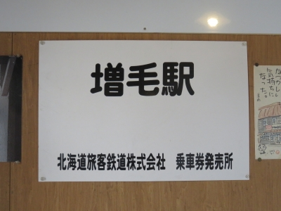 IMG_4073.JPG