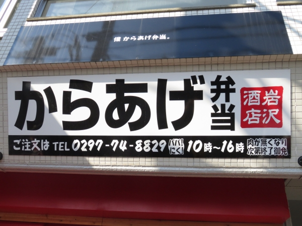 IMG_4871.JPG