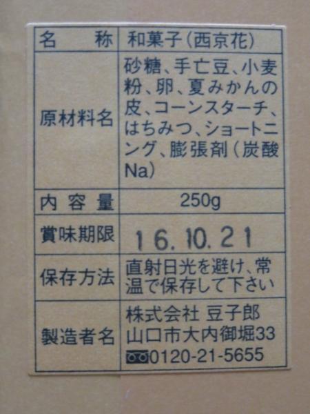 IMG_5661.JPG