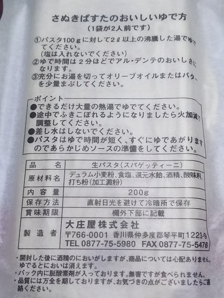DSC_0640.JPG