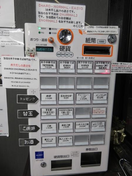 IMG_6037.JPG