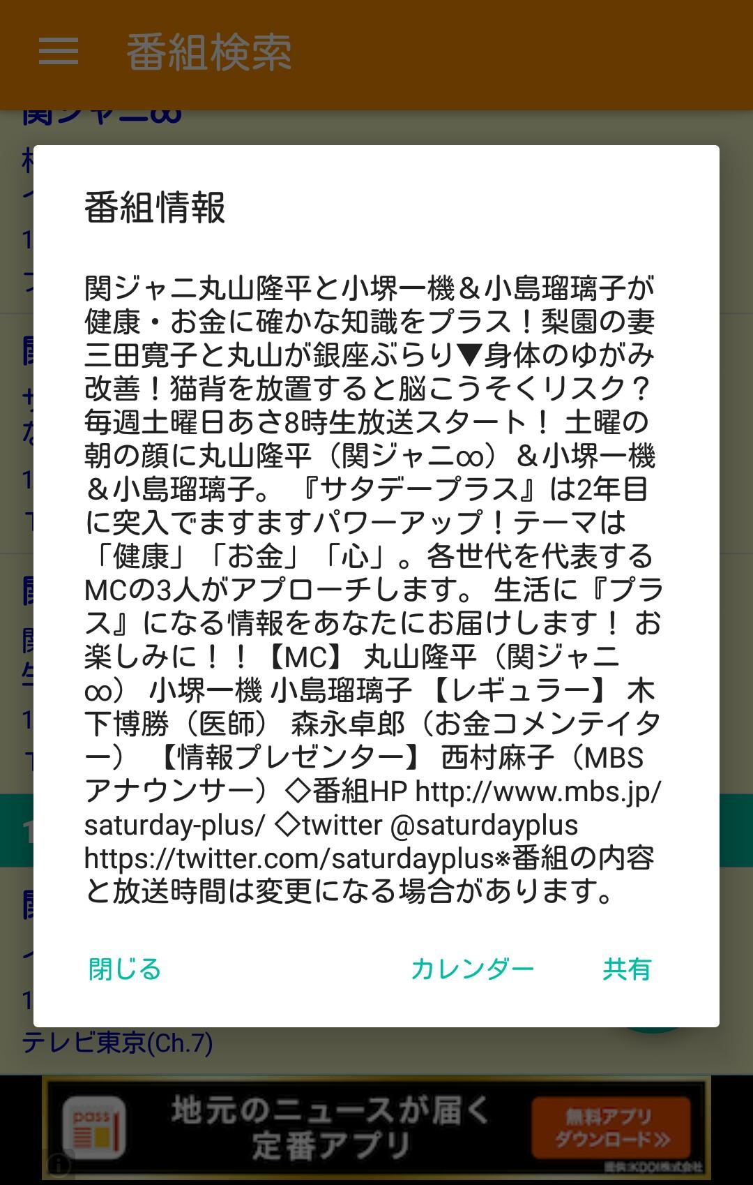 20161207_1096992.jpg