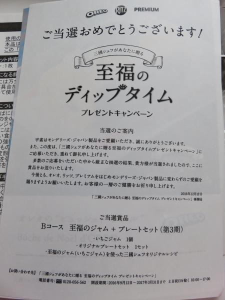 IMG_7141.JPG