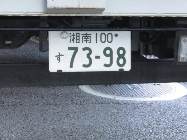 IMG_8081.JPG